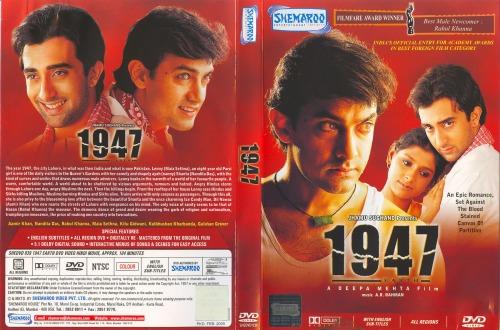 1947 dvd