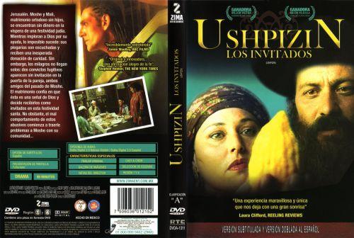 Ushpizin Los Invitados - dvd