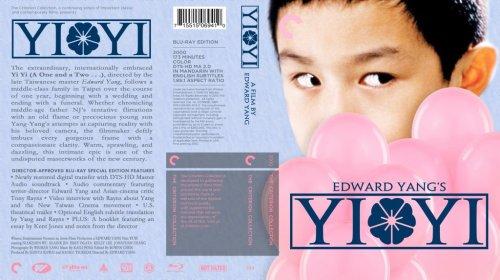 YiYi dvd